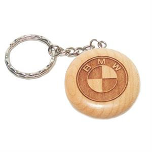 Monogrammed Maple Key Chain