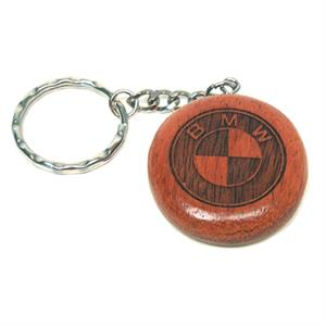 Monogrammed Rosewood Key Chain